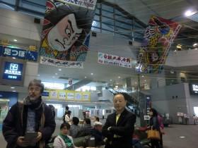 新潟空港10月30日10時05分発ana1282便