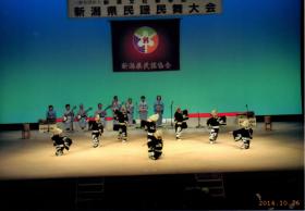 新潟県民謡民舞大会