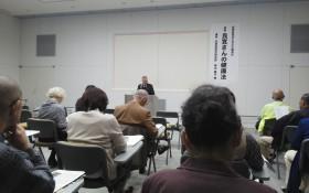 柏崎市立図書館ハイビジョンホール講演会